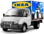 IKEA во владимире, доставка товаров из икеа во владимир