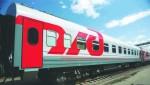 ржд, путешествие, автомобиль, поезд